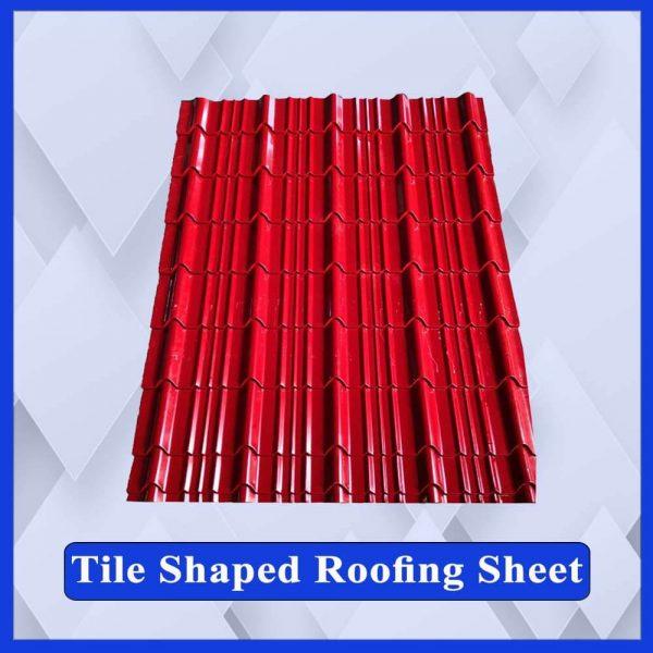 Tile Shaped Roofing Sheet